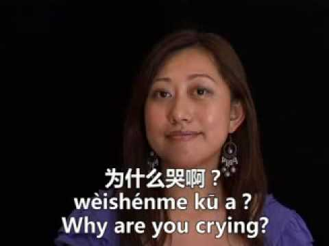 Why are you crying in Chinese