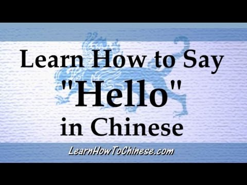 How to Say Hello in Mandarin Chinese|Learn How to say How are you in Chinese|Free Lessons