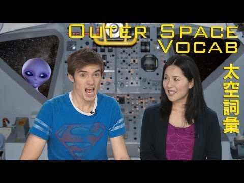 Chinese Space Vocabulary!! Learn Chinese Now