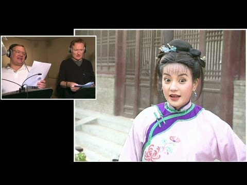 Conan & Andy Dub Over China's Most Popular Soap Opera - CONAN on TBS