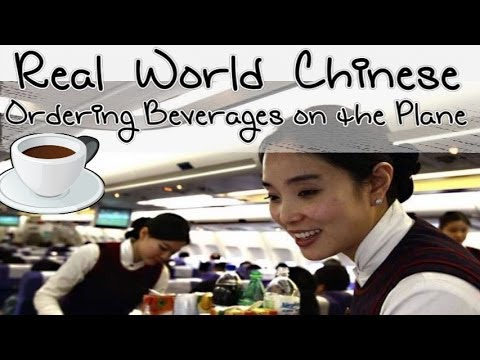 Traveling to China #3: Activities On the Plane - Learn Real World Chinese