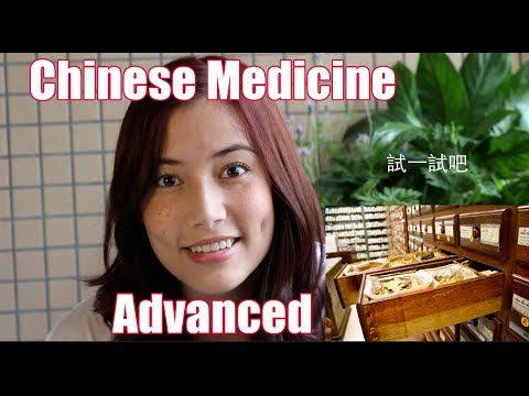 Chinese Medicine Vlog w/ ENG subs (Advanced) - Fiona Tian