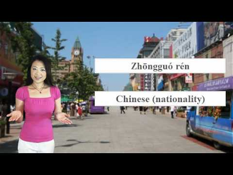 Dani Wang Learn Chinese: Lesson 10 - Introducing Yourself