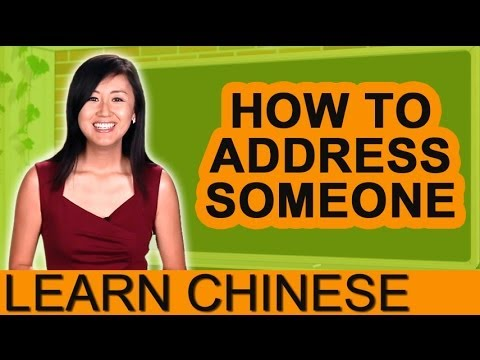 How to address someone in Chinese