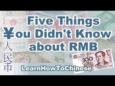 5 Interesting Things You Didn't Know about RMB - amazing Chinese currency