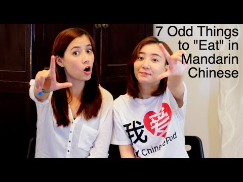 7 Odd Things to Eat in Chinese with Fiona and Iona