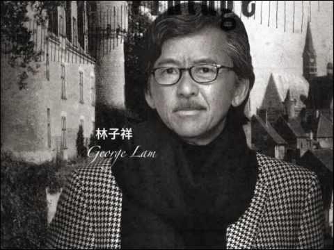 丫嗚婆 - 林子祥 -- George Lam Chi Cheung 's Cantonese Version of  If you wanna be happy for the rest of your life (1963 US hit song )