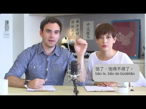 I'm starving! How to use extreme in Mandarin! - Fiona