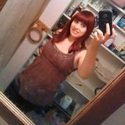 Kelsey best