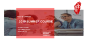 That's Chinese Summer Course