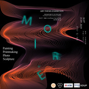 """นิทรรศการ """"Moiré Art Thesis Exhibition"""""""