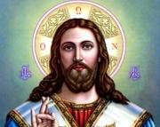 Иисус1