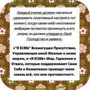 PicsArt_01-20-01.23.28
