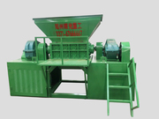 tire recycling equipment for recycling wastes