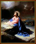 Иисус. Молитва