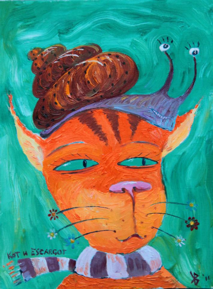 Кот и Эскарго