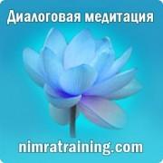 Цикл вебинаров Евгении Бейнарович «ПУТЬ К СЕБЕ»