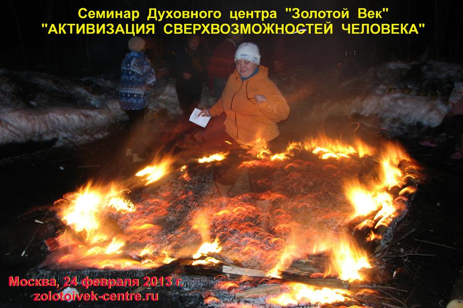 ТкачЛА+МУ-бк 240213