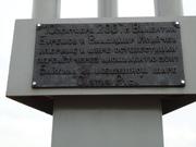 Байкал 2013