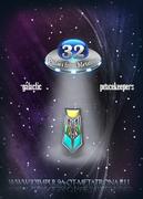 Галактические Миротворцы