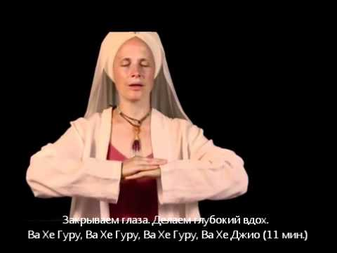 Всемирная садхана 11.11.11 - серия медитации