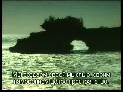 2012.10.03 Молитва-соединение с Волей Дома