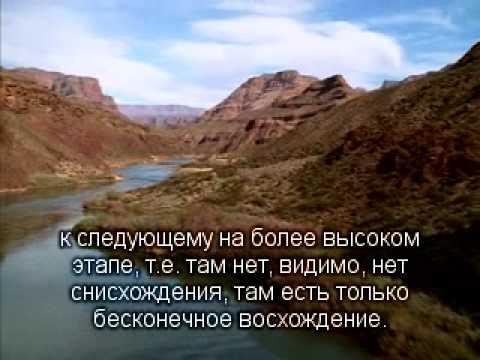 12.10.08 Новое пространство света. ДНК и карма