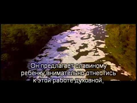 2012.11.20 Душа как Лес