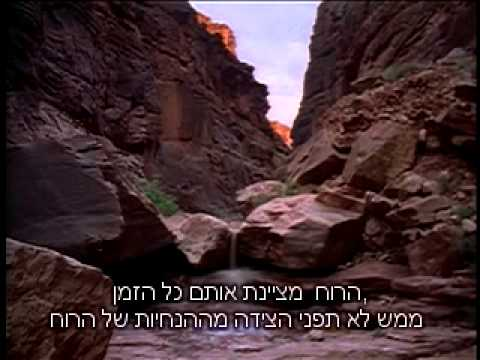 2011.11.09 learning of happening-hebrew subtitles