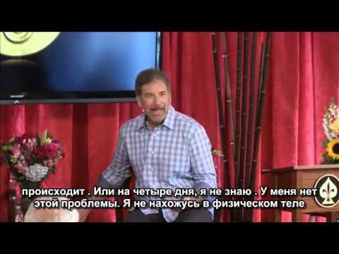 """Адамус. Серия Открытия Шоуд 1 """"Открытие 1"""""""