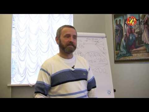 Психическое время. Сергей Данилов. Встреча с Петербурге