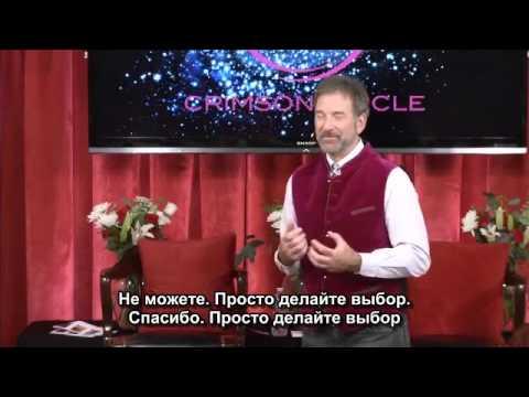"""Адамус. Серия Открытия Шоуд 9 """"Открытие 9"""""""