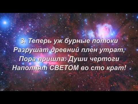 ПОСЛАНИЕ ТВОРЦА (03.01.15)