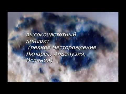 Кристальное Осеннее Равноденствие.  Высокочастотные минералы. Заземление на синие решетки планеты.