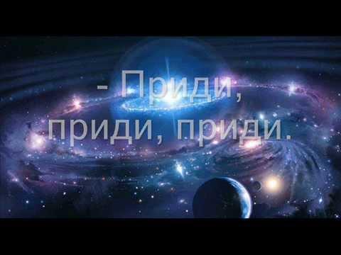 Галактический интернет. Часть 1. Ключи управления