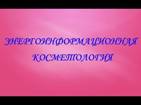 Аудионастрой НАПОЛНЕНИЕ СВЕТОМ МОЛОДОСТИ