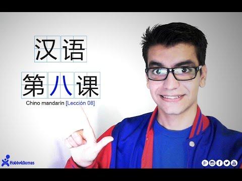 Clase de Chino Mandarín [Lección 08] 汉语第八课