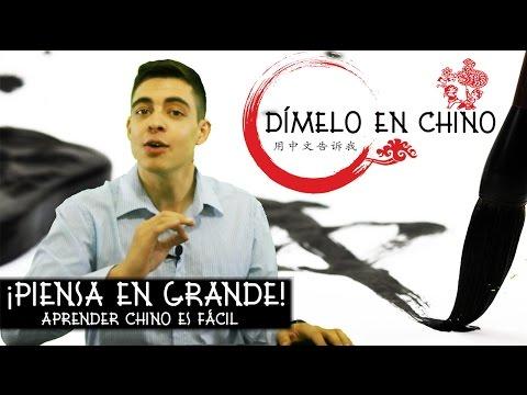 CONÓCENOS | Dímelo en Chino | CLASE DE CHINO | 2da temporada