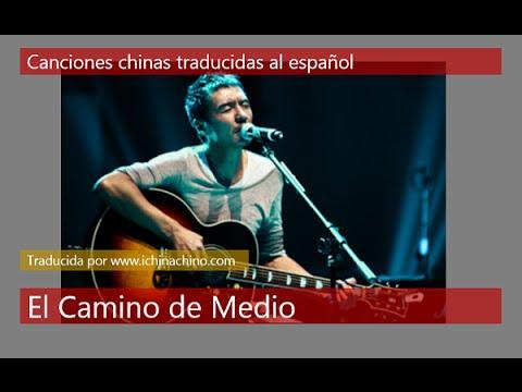 Canción china con subtítulo en español Título El camino de Medio