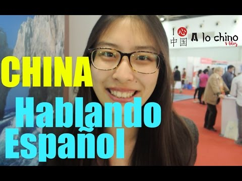 China Hablando Español | Shi Yan 史艳 | Universidad de Tsinghua