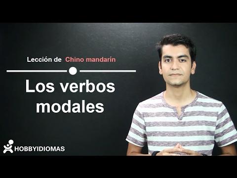 Los verbos modales más comunes en chino mandarín