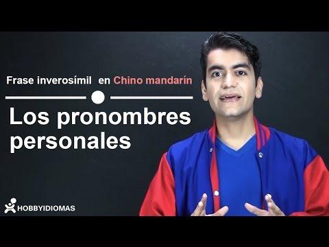Frase inverosímil - Los pronombres personales en CHINO MANDARÍN