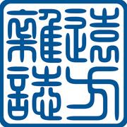 Yuanfang Magazine