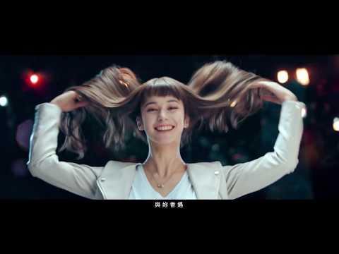美吾髮 世界經典篇 導演版 20sec