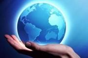 Международная Конференция «Новый человек — новая Земля»