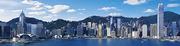 """Seminario de negocios """"Hong Kong: plataforma comercial del sector agroalimentario y vino español en China"""""""