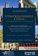 Alta Dirección CDD 2012 Comprendiendo China (Santiago CH.- Beijing)