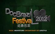 DocBrazil Festival III Shanghai (2012)