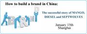 Branding en China - MANGO, DIESEL y SEPTWOLVES (Shanghai)