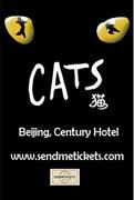 CATS en Beijing